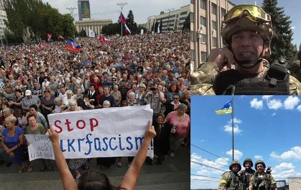 Города-трофеи и митинг за  Новороссию  в Донецке. Главные видео минувших выходных