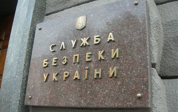 СБУ задержала членов разведывательно-диверсионной группы Беса
