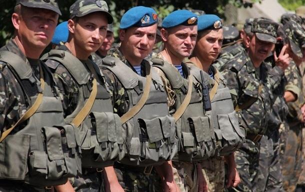 Ивано-Франковская область выделила 1,3 млн грн на экипировку для военных
