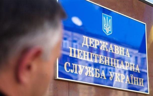 И. о. главы пенитенциарной службы назначен Виталий Ошовский