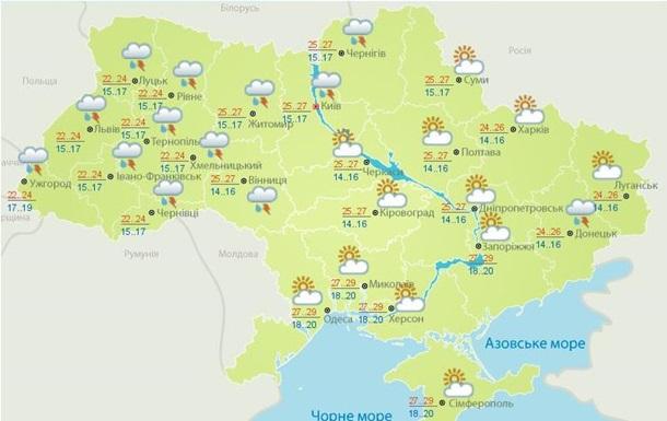 С 10 июля в Украине ожидается похолодание и сильные дожди