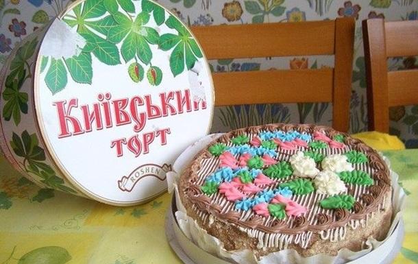 Торт для Януковича ко дню рождения