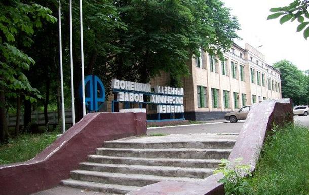 Сепаратисты заняли Донецкий завод по производству взрывчатки