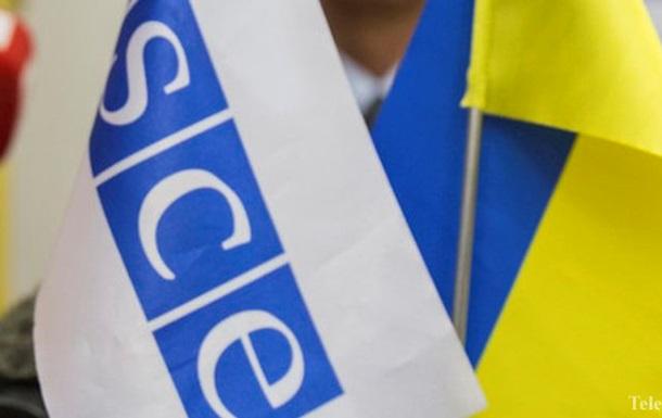 Мониторинговая миссия ОБСЕ констатирует улучшение ситуации на Донбассе