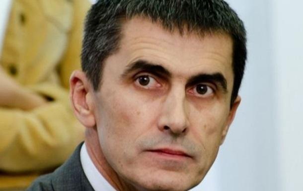 Генпрокуратура намерена возобновить дело Гонгадзе