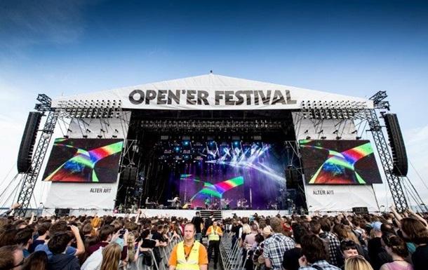 В Польше прошел музыкальный фестиваль Open er