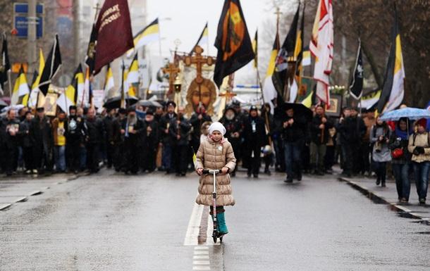 Снижение активности националистов в России связали с событиями в Украине