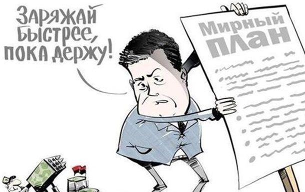 А вдруг российские войска таки пойдут на Киев?