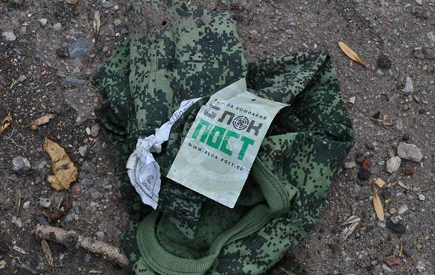 На позициях сепаратистов нашли российскую военную форму и боеприпасы - Селезнев