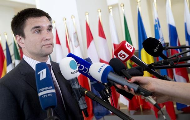 Переговоры возможны при двустороннем прекращении огня - глава МИД Украины