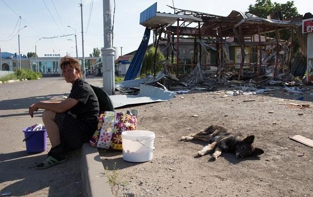 Работников Донбасса не будут увольнять за  прогулы  - Минсоцполитики