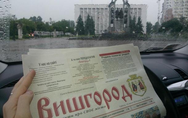 Газета «Вишгород» випустила номер-фантом
