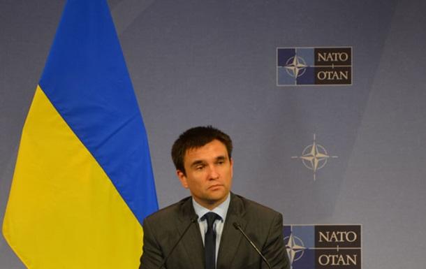 Глава МИД Украины и генсек НАТО провели разговор о ситуации в стране