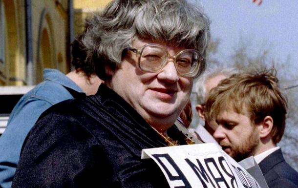Скончалась Валерия Новодворская