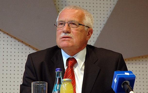 Украинское посольство обвинило бывшего президента Чехии в антиукраинской пропаганде