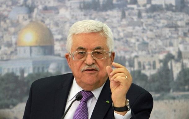 Палестинский лидер попросил ООН о международной защите
