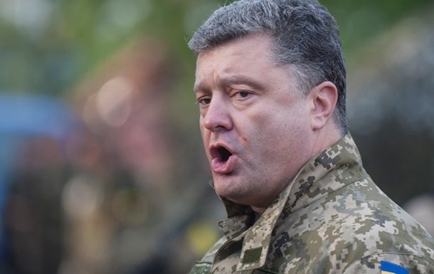 Итоги 13 июля: чемпионство Германии, атаки на ПриватБанк в Одессе и переговоры Порошенко