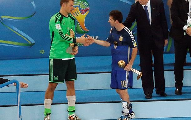Чемпионат мира-2014: лучшие из лучших