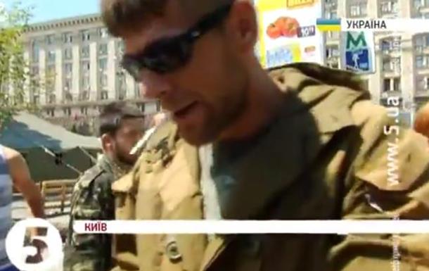 Напавшего на журналистов 5 канала  майдановца  заключили под стражу