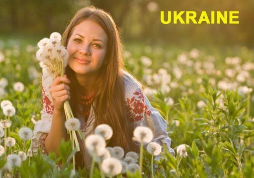 Украинские успехи и европейское процветание Украины