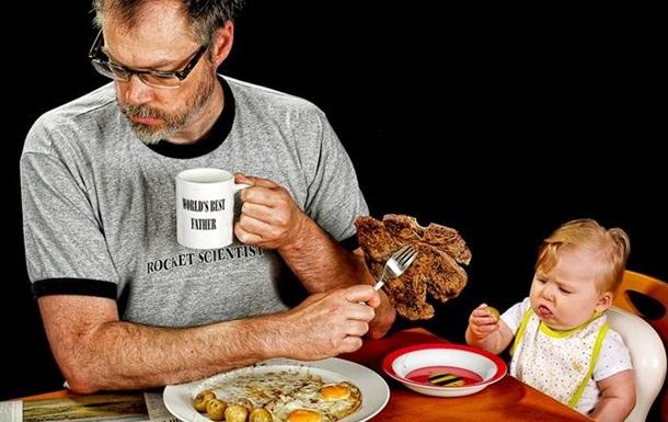 Папа, мы хотим кушать!