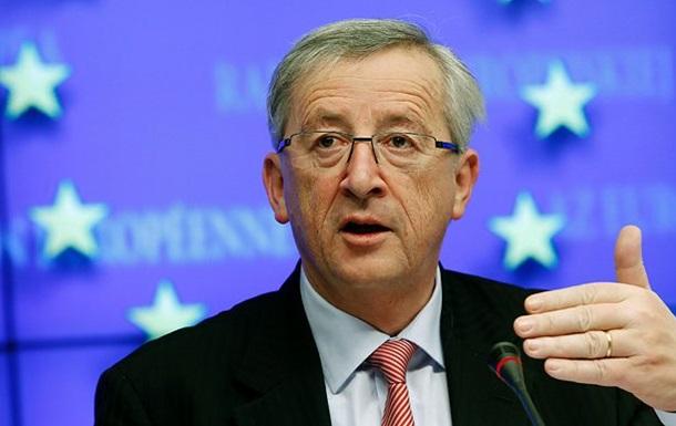 Президентом Еврокомиссии стал экс-премьер Люксембурга
