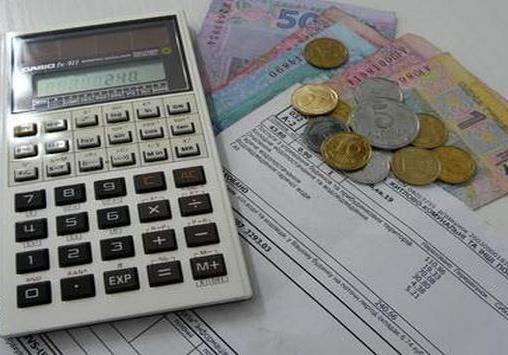 Повышение тарифов ЖКХ в 3 раза. Приказано выжить