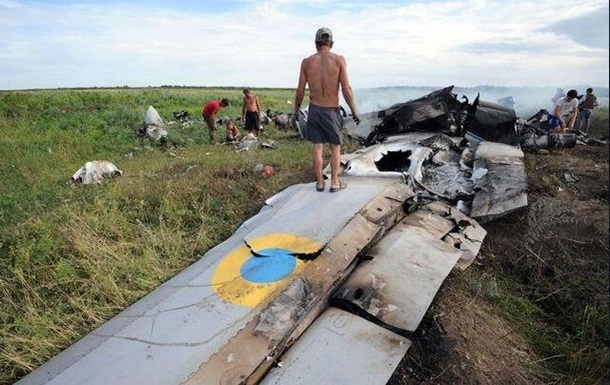 Мародеры разобрали сбитый Ан-26 на металлолом