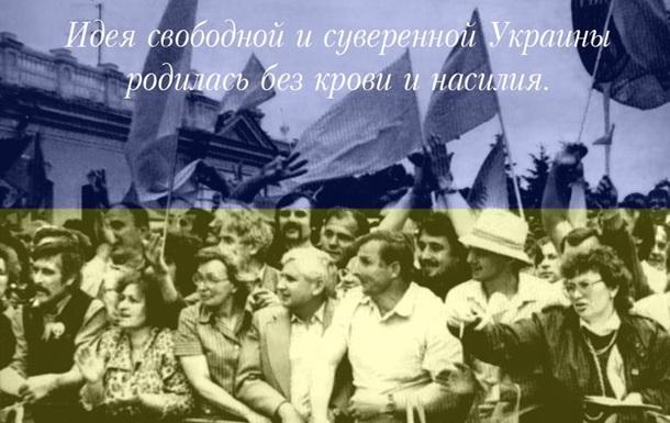 Декларация финансовой независимости