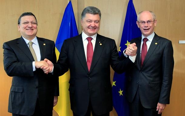 Украина меняет торговый вектор
