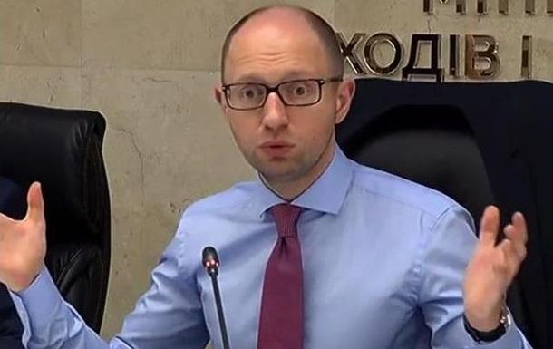 Яценюк: Увеличения социальных выплат требуют агенты ФСБ