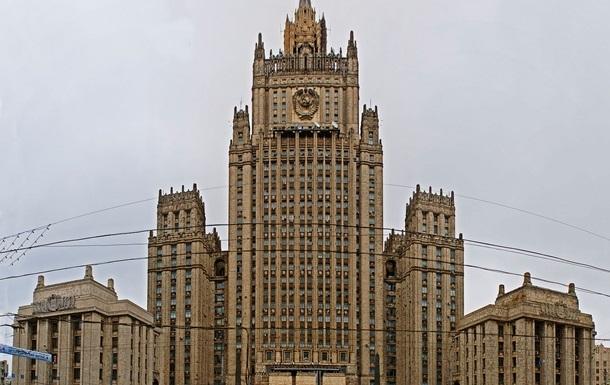 Европа взяла на себя ответственность за продолжение войны в Украине - МИД РФ