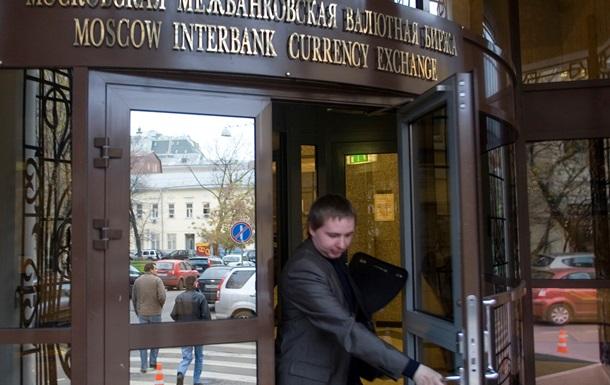 Рынок российских акций открылся падением после санкций США