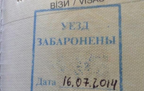 Украинскому нардепу Бригинцу запретили въезд в Беларусь