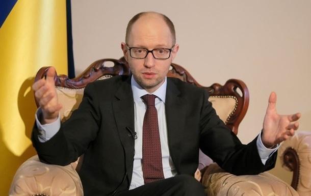 Украина может полностью прекратить торговлю с Россией - Яценюк