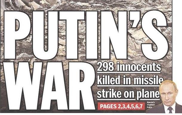 Крушение Боинга-777 в Украине - на обложках мировых СМИ