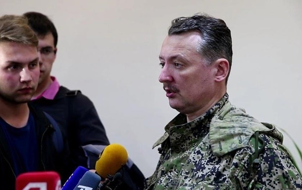 Против телеканала UBR ввели санкции за цитирование сепаратистов