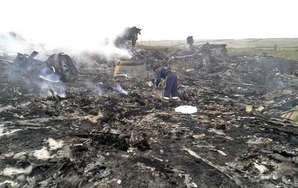 Украинские спасатели нашли на месте крушения Боинга два  черных ящика