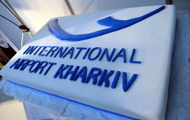 Харьковский аэропорт отменил рейсы в Москву