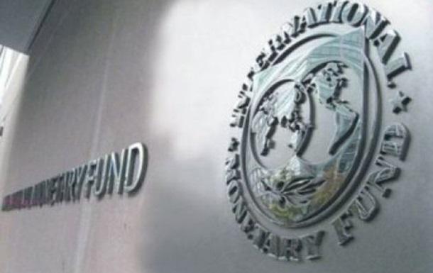 МВФ пересмотрел макропоказатели Украины