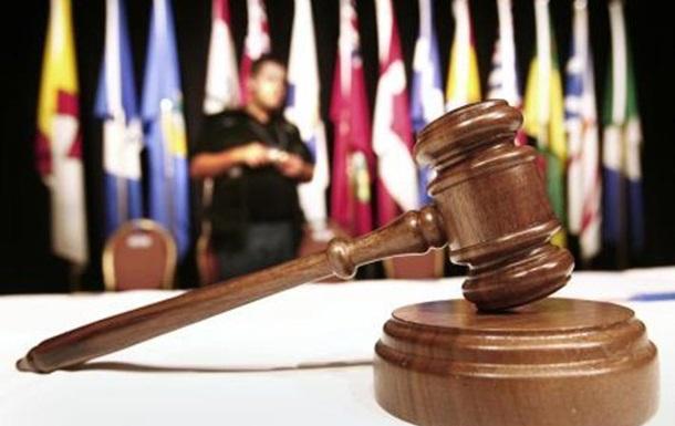 Европейский суд открыл производство по искам украинских чиновников и бизнесменов