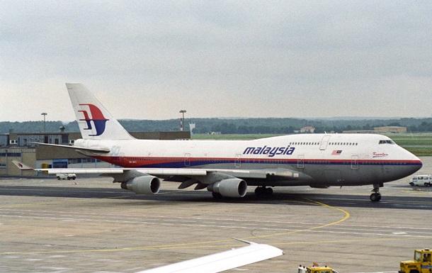 В Киев прибыла делегация из Малайзии для расследования крушения Боинга