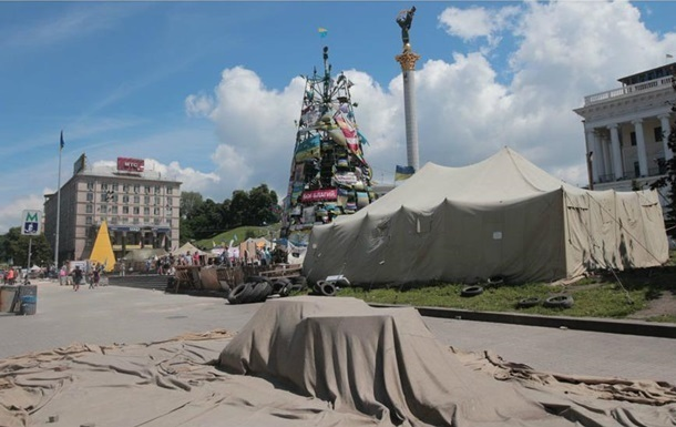 На Майдане между активистами возник конфликт
