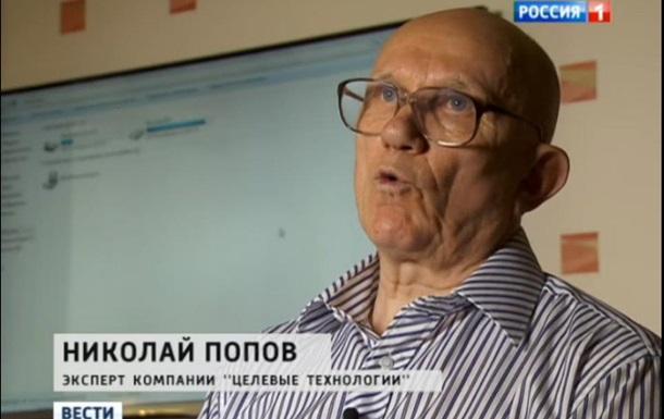 Эксперт Попов путается в показаниях