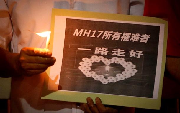Номер рейса Boeing 777 изменят в память о погибших