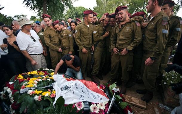 В секторе Газа убиты 13 израильских солдат