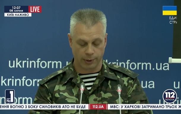 В Украину прорвались несколько российских танков – СНБО
