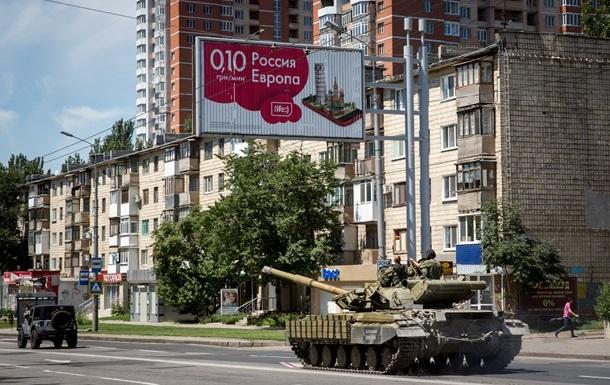 Бои в Донецке: погибли пять мирных жителей, 12 ранены