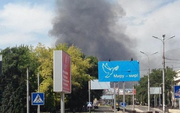 Донецк охватила паника . Губернатор призвал собраться с силами