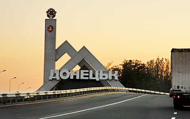 В Донецке возле аэропорта слышны выстрелы и взрывы